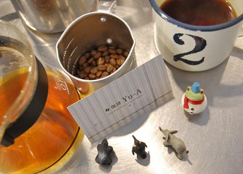 石榑さんの珈琲で映画鑑賞です。で、上映時間前に流れるCMはなぜか○珈琲 Yu-A…。