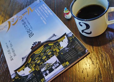 2017年の京都はひと味違う。その違いを見つけにいつか必ず参ろうぞっ↑。