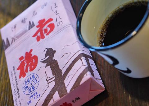 """実は昨日、名古屋でも赤福茶屋で…。2日連続でも""""えぇじゃないかっ(笑)↑。"""