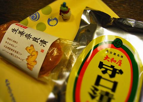 名古屋名産の奈良漬を岐阜の我が家で頂戴します。さらさら…。