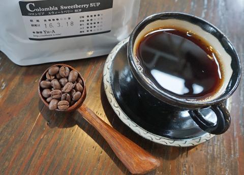 ゆーあで「珈琲のある休息。」は、1杯430円でおもてなし。