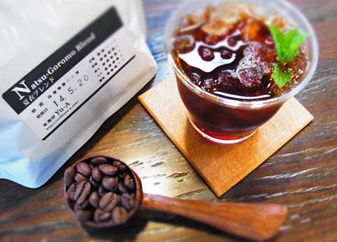 ゆーあで「珈琲のある休息。」は、1杯400円(Ice珈琲は430円)でおもてなし。