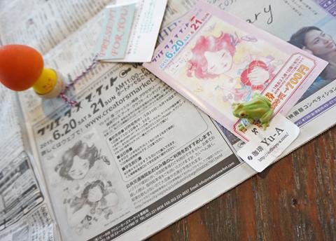 綾瀬さんに夏帆さん、そして広瀬さんも注目のイベントです↑。
