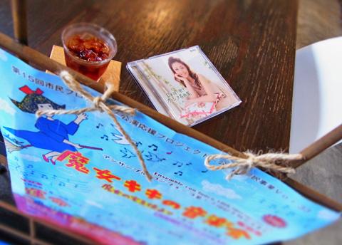 演奏会開催の1週間前に、日比野景さんはゆーあで「Ice珈琲のある休息。」?