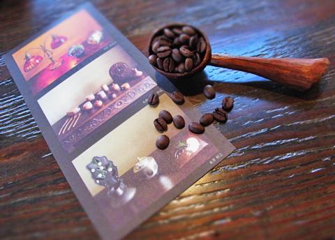 ○珈琲 ゆーあでもご案内。「珈琲のある養老ぶらり旅。」を計画しませんか?
