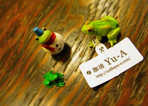 忍者ハットリくんよりカエルは苦手でありません。にんにん…。