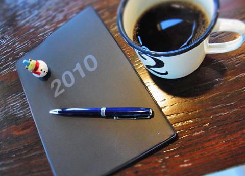 来年はメモしなければならぬほど、スケジュールはいっぱいとなるか…。