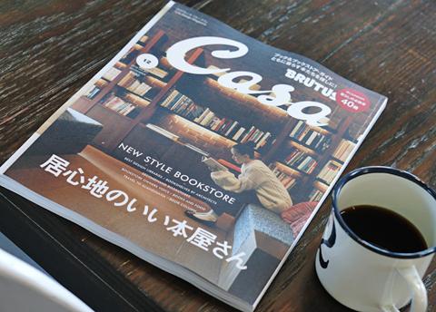 NEW STYLE COOFFEE SHOP-。7年目ってNEWではないか(笑)…。