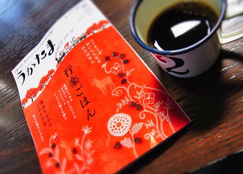 """もちろん、""""コーヒーがおいしくなる21のはなし""""も必読ですっ!"""