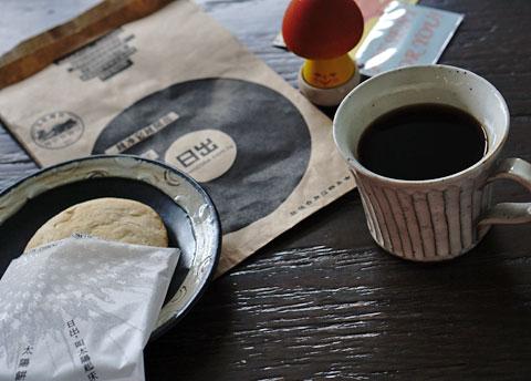 紙袋の左上には、宮原眼科のマーク。これって薬なのか!?…。