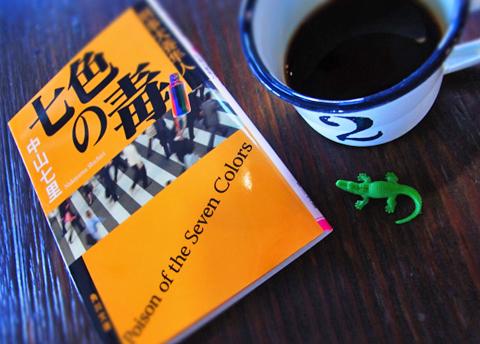 交差点を渡って、ゆーあに「珈琲のある読書。」に出かけましょう↑。