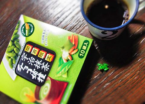 宇治抹茶 チョコ柿種にセットするのはやっぱりゆーあブレンドでしょう↑。