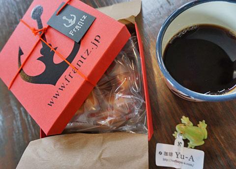 神戸港からゆーあへブラジルの珈琲生豆がやってくる。