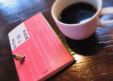 """感動の球春-。野口隆也は故郷で第2の人生を""""プレーボールっ!!""""です。"""