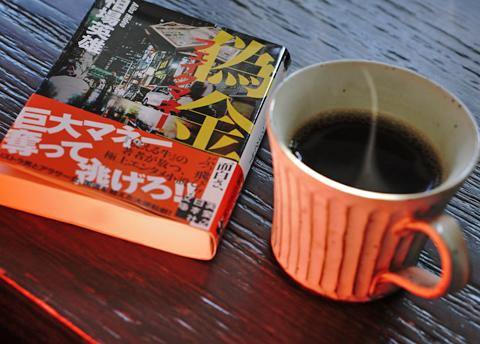 マギー審司が広げた風呂敷大の1万円札は、完璧なフェイクマネー…。