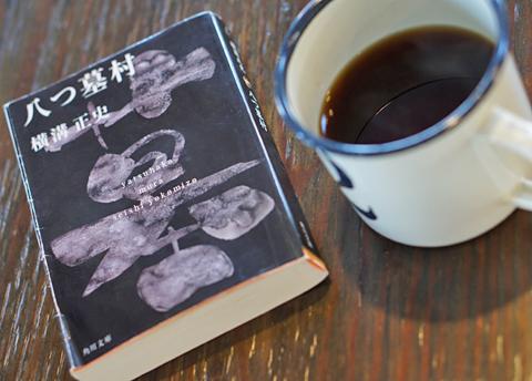 次なる横溝正史シリーズは表紙が「獄」。あぁ、怖い(笑)…。