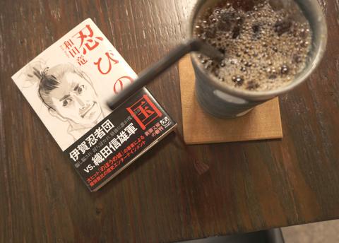 『のぼうの城』も近日、「珈琲のある読書。」に登場っ!!…。