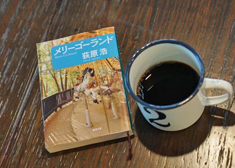 岐阜にも水道山にテーマパークがありました。覚えています!?…。