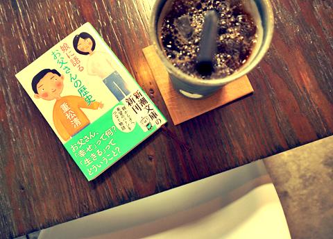 僕は大阪万博の年に生まれ、若い若いと言われたのは平成一桁代です。