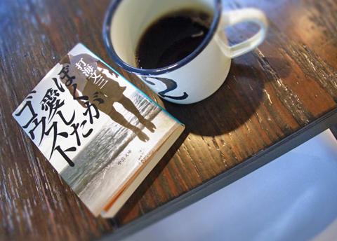 次の「珈琲のある読書。」は再び図書館で起きるミステリー…。