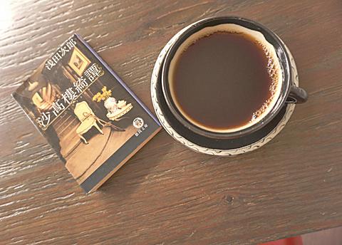 次なる「珈琲のある読書。」は急きょ変更でギブ・ミーチャンス!…。