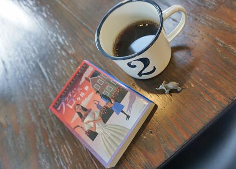 次なる「珈琲のある読書。」は真田くんの歴史をつづった長編です(笑)。