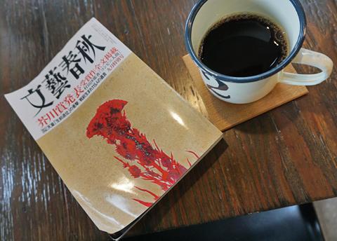 『火花』につづけて、『コンビニ人間』もお客さまからお借りして完読です。