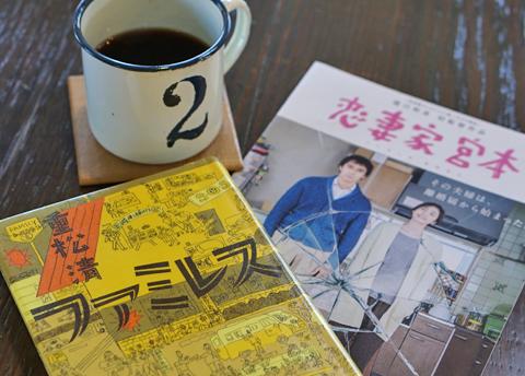 コージーはカナダで和のビジュアルバンドでメジャーデビュー!?…。
