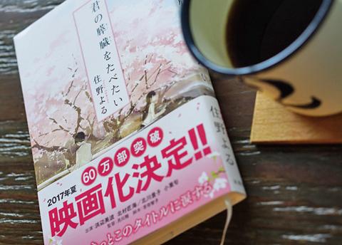 二人の行った旅先は、福岡でしょう。否、ズバリ福岡です(笑)…。