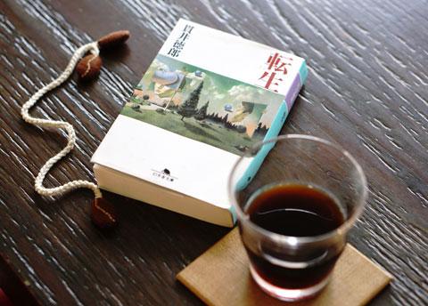 葉月もゆーあで、「珈琲のある読書。」を過ごしましょうっ。