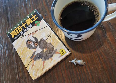 小早川くんは本編ではなかなかの人物であったりもして…。