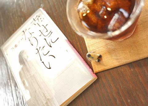 「Ice珈琲のある読書。」は幸せの時間です↑…。