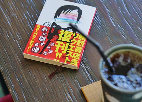 「Ice珈琲のある読書。」。これからHot珈琲の頻度が高くなるでしょう↑。
