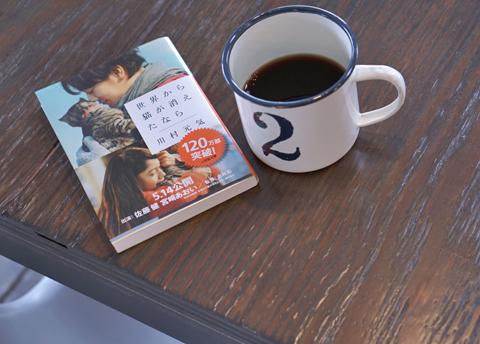 明日は「珈琲をおもてなしする日曜日。」に佐藤君と宮崎さんがご来店!?…。