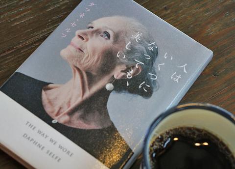 「黒糖ココアのある朝。」のマダムもとても美しく歳を重ねています↑…。