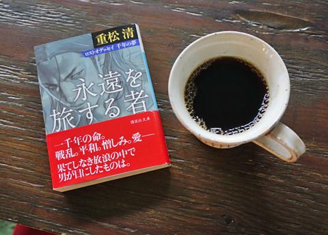 「珈琲のある読書。」の好季節です。ぜひ、ゆーあで頁をめくりましょう。