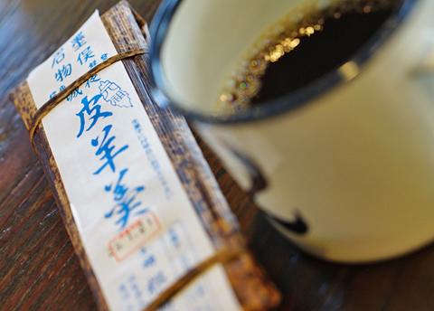 秋の遠足は、養老公園に名古屋市博物館、谷汲山華厳寺などなど↑。