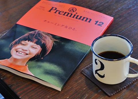 &Premium-。来月の発行は早くも2017 JAN.号じゃないですか(驚)。