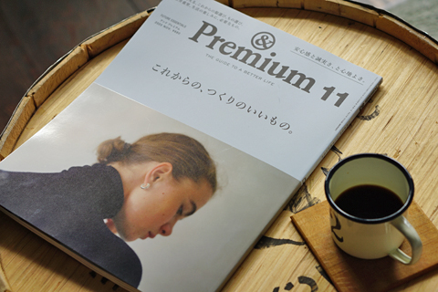 &Premium11