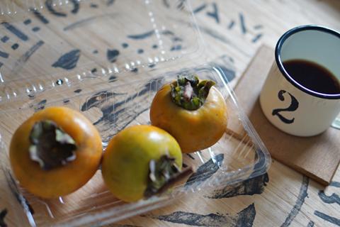 まさかっちゃんの柿