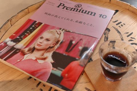 &Premium10
