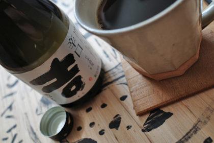 吉 辛口は日本酒です…