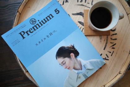 &Premium5 スタイルを持つ。