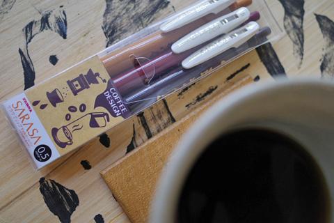 珈琲色のペン