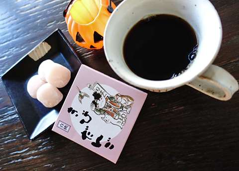 日本一のきびだんごには、秋袷ブレンドを選びましょうっ↑…。