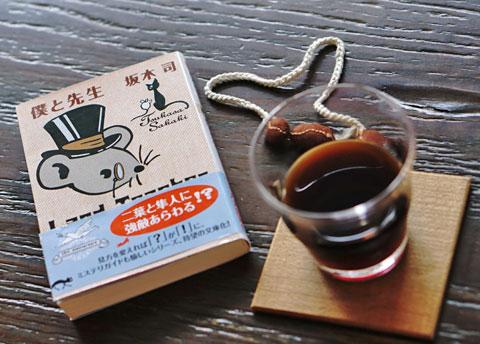 「和菓子のアン」の杏子ちゃんには、やっぱり柳原可奈子さんか(笑)。